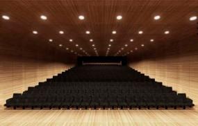 auditorium-ex-UPIM